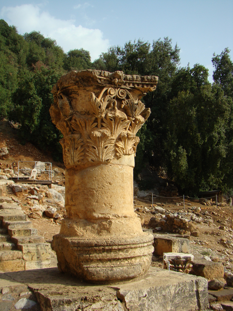 Banias and Caesarea Philippi ruins
