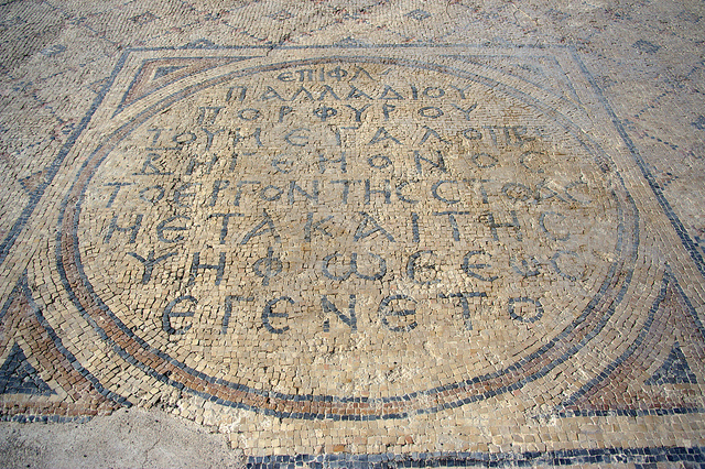 hitchhiking Israel solo, Beit She'an mosaic