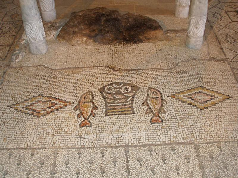 Hitchhiking in Israel, Church of Multiplication mosaics