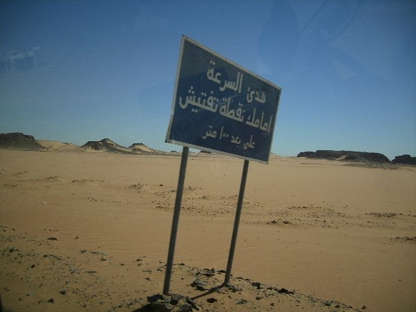 travel the Middle East, Egyptian desert