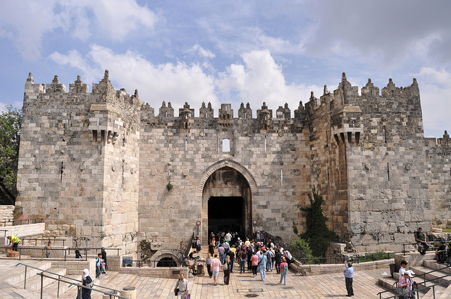 things to do in Jerusalem, Damascus Gate