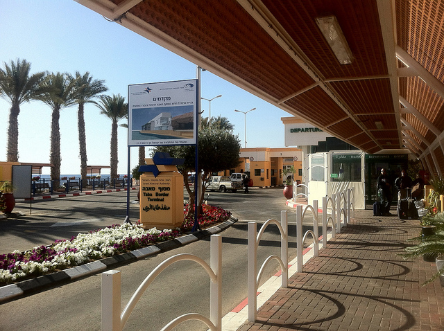 Middle Eastern road trip, Taba Eilat border crossing