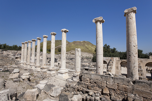 Beit She'an National Park, Middle Eastern sites