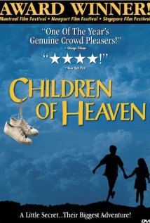 Middle East movies, children of heaven