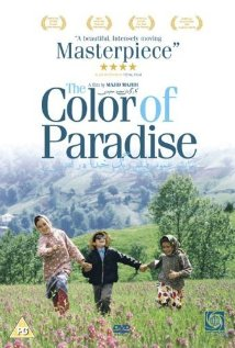 Middle East movies: The Color of Paradise