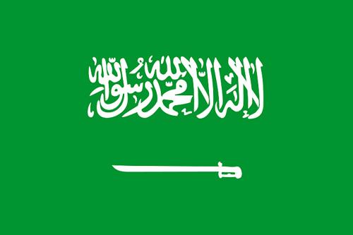 Islam symbols, green color flag